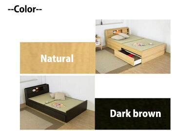 畳ベッドダブル引き出しライトコンセント付宮付き