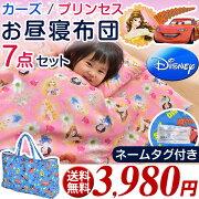 ディズニー プリンセス 赤ちゃん