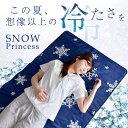 ◎アウトレットフェア◎【送料無料】 90×140 当店限定 ...