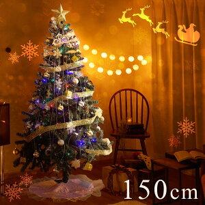 【送料無料】 クリスマスツリ...