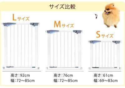 【送料無料/在庫有】ペットゲートドア付き設置幅72〜86cm高さ92cm拡張フレーム付き突っ張りオートクローズ伸縮ハイゲートハイタイプ犬猫ペットフェンスゲートペット用柵セーフティゲートセルフクローズ