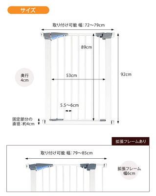 ペットゲート幅78〜91cm拡張フレーム突っ張りハイゲート