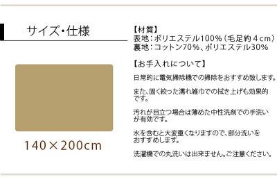 【送料無料/即納】高密度3000ラメ入り40ミリパイル厚手シャギーラグ140×200グラデーション追加ラグ長方形北欧ラグマット