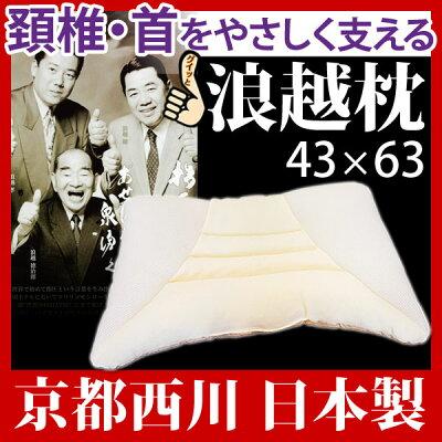 まくら枕マクラ