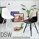 【送料無料/即納】 イームズ チェア ダイニングチェア イームズチェア DSW オールブラック オールホワイト ダイニングチェアー チェアー イームズチェアー サイド シェルチェア リプロダクト デザイナーズ 木脚 木足 eames 椅子 いす イス