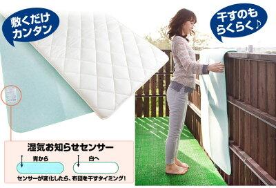 敷布団敷きパッドベッドパッドとして