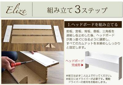【送料無料/即納】フロアベッドローベッドすのこベッドシングルフレーム宮付ベッドすのこベットローベット木製ベットローベッドフレームシングルベッド北欧スノコベッドベットフレーム