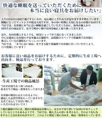 【送料無料/即納】日本製洗える掛布団シングルロング抗菌防臭防ダニ洗える帝人アクフィットSEKピーチスキンウォッシャブル掛け布団掛ふとん布団ふとん洗える掛け布団アレルギー対策国産洗える布団