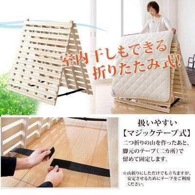 【送料無料/即納】ランキング第1位!すのこベッドシングル二つ折り2つ折りすのこ低ホルすのこマット折りたたみベッド折りたたみ式折りたたみベットベッド折りたたみ折り畳みベッド湿気