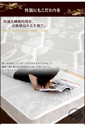 【送料無料】マットレスシングル三つ折りボンネルコイルマットレス折りたたみボンネルコイルマットレスコイルマットレスマットレス3つ折りボンネルマットベッドマットベッドマットレス