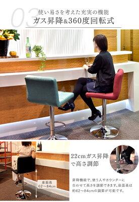 カウンターチェアカウンターチェアー椅子イスいすバーチェアバーチェアーチェアハイチェアーファブリック