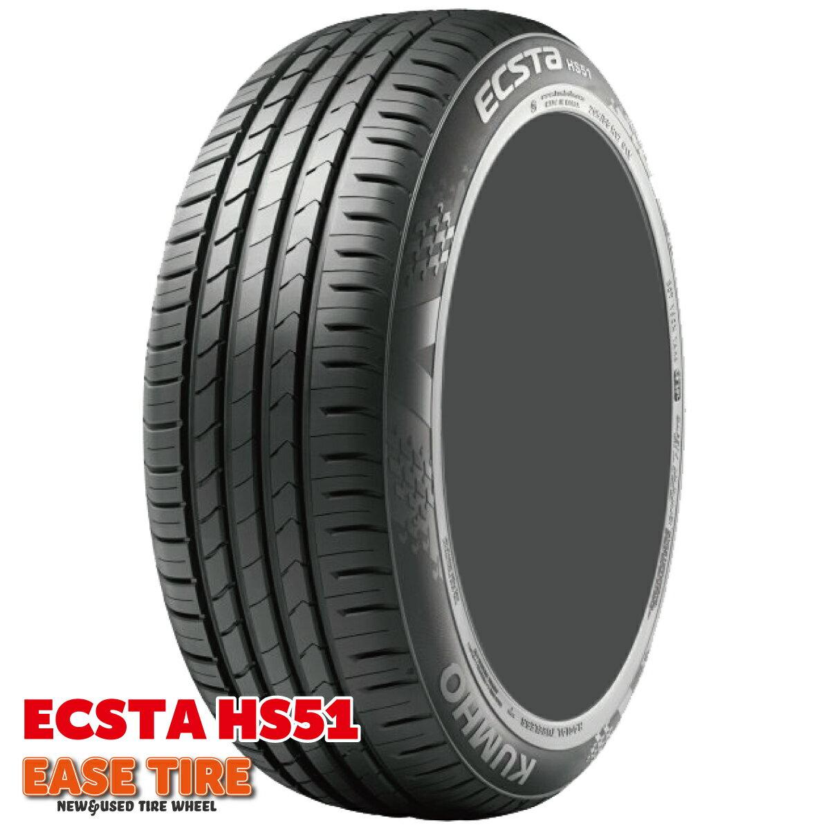 タイヤ・ホイール, サマータイヤ 19540R17 KUMHO ECSTA HS51 1 4