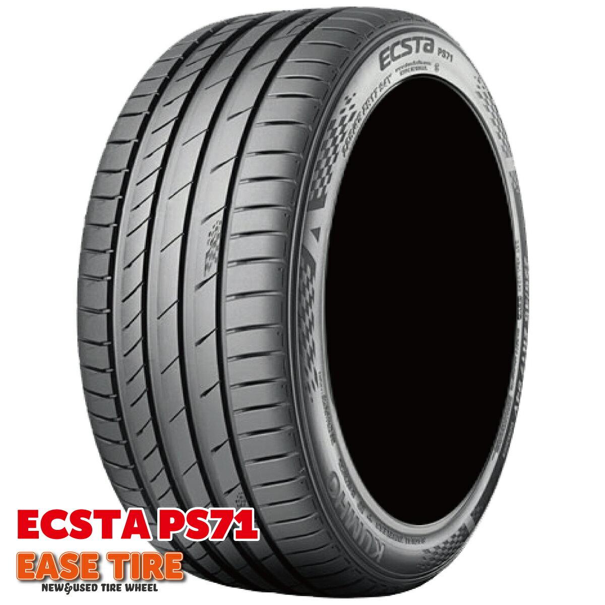 タイヤ・ホイール, サマータイヤ 26530R19 KUMHO ECSTA PS71 1 4