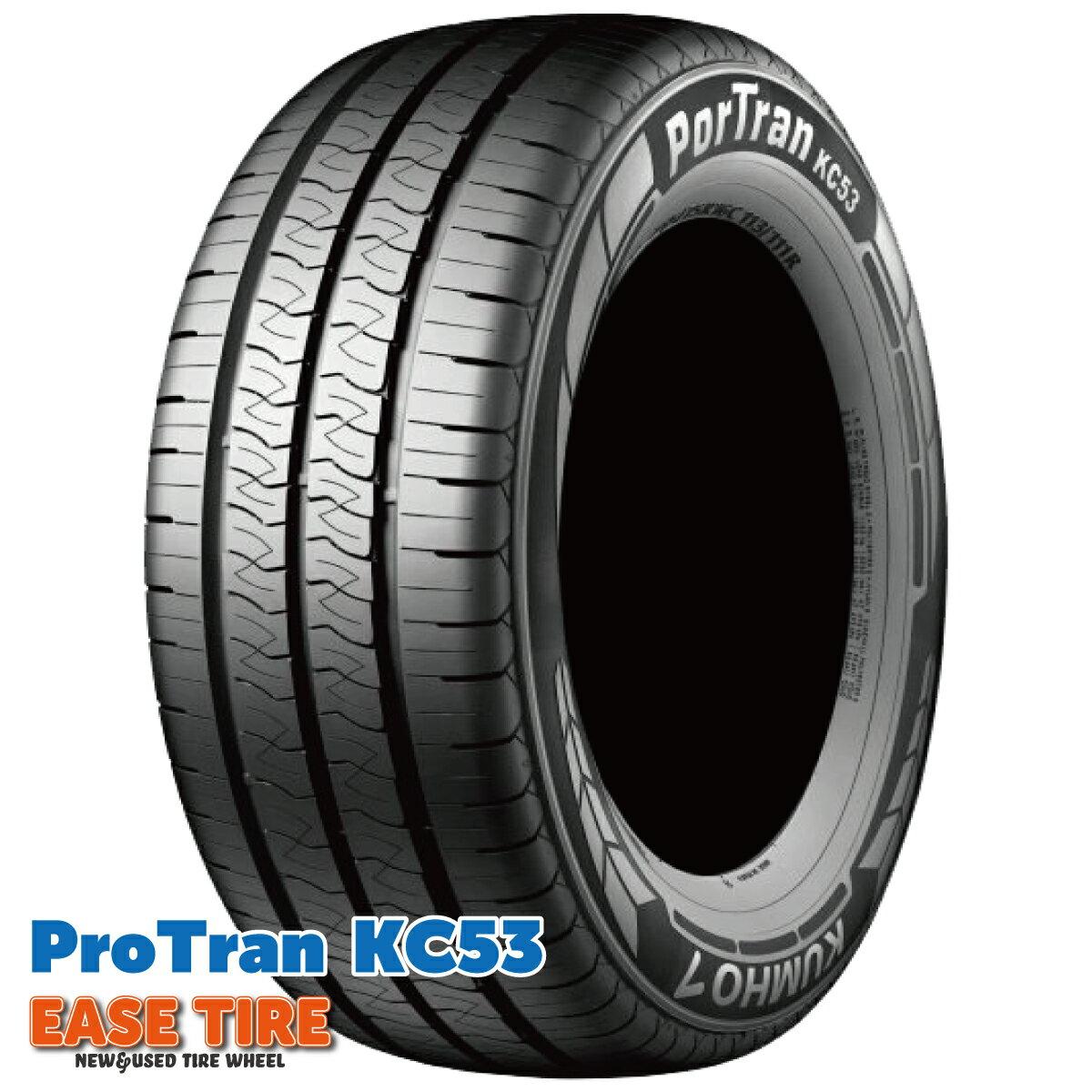タイヤ・ホイール, サマータイヤ 19580R15 107105 KUMHO PorTran KC53 1 4