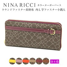 NINA85-8835トップ