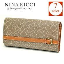 NINA85-8818トップ