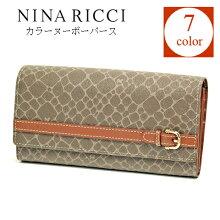 NINA85-8824トップ