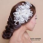結婚式・ウェディング・ドレス・パーティー・発表会・演奏会・にぴったりなキラキラストーンXパールXレース髪飾り