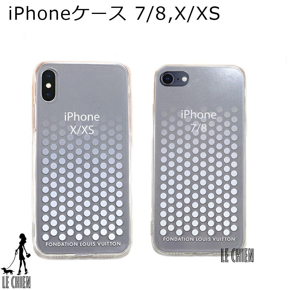 スマートフォン・携帯電話アクセサリー, ケース・カバー LOUIS VUITTON iPhone 7 8 X