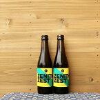 【柚子と山椒を使ったクラフトビール Brussles Beer Project 2本セット 330ml】 BBP ベルギービール - ZENITH ZEST クラフトビール ※要クール便(有料)