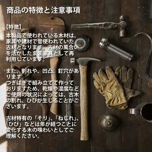 プーリーコーヒーテーブル(BK/WH)(1個口/11才)