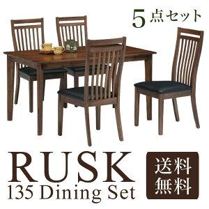 ラスク135ダイニングテーブル/チェア(3個/29才)