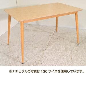 クリオ180ダイニングテーブル(NA/BR)(7才2個)