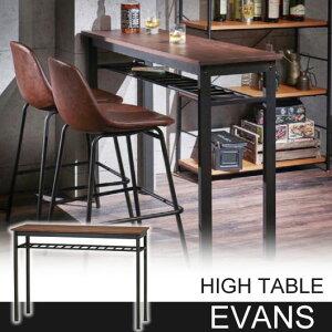 EVS-HT120エヴァンスハイテーブル(1個/3才)