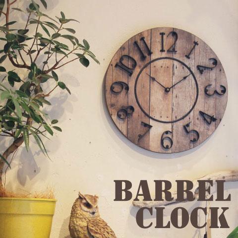 【まるで使い込まれたようなレトロデザイン】 時計 壁掛け 掛け時計 丸 木製 アンティーク 北欧 おしゃれ ★バレルクロック【送料無料】