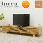 fucco180TV(ナチュラル)(1個/6.5才)