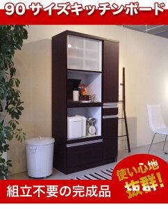 引き戸タイプ 狭いキッチンにもぴったり!シンプル 食器棚 キッチン収納 90cm幅 すき間収納 高さ180 ハイタイプ スリム 食器棚 キッチンボード ダイニングボード レンジ台 棚 収納 シ