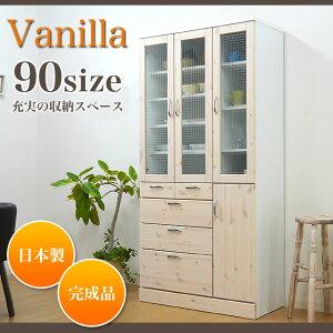 Vanilla(バニラ)90幅マルチ(WH)1個/23才