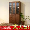 【90サイズ食器棚/完成品】食器棚 キッチン収納 ラック 北...