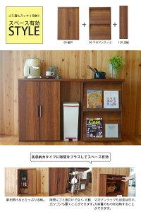 【60サイズのエフィーノシリーズ6アイテムを自由に組合せ♪】食器棚キッチンボードキッチンカウンターキャビネットリビング収納…色んな形に変身!木目ブラウン家具お洒落★エフィーノeffieno60本体のみ