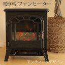 暖炉型ヒーター ファンヒーター ヒーター 疑似炎ライト付き 瞬間あったか 暖房器具 暖房 省エネ エ