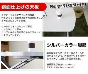ルーシー昇降テーブル(ホワイト)