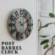 壁掛け時計掛け時計時計壁掛け丸型ウォールクロッククロックインテリア雑貨おしゃれアンティークマルチカラー直径40cm木製ギフトプレゼント贈り物丸時計ポストバレルクロック