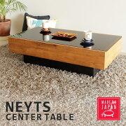 ネイツセンターテーブル(1個口/7才・重量33kg)