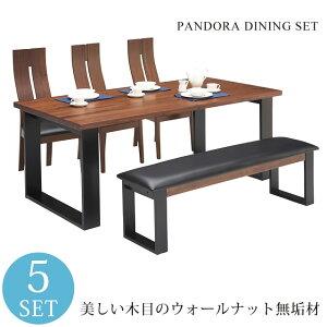 ダイニングテーブルセット ダイニングセット 5点セット ベンチ 5人掛け 6人掛け 木製 無垢 ウォールナット 幅180 北欧 おしゃれ テーブル ダイニングチェア イス 椅子 いす パンドラダイニン
