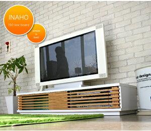 IKEAテイストなテレビボード【新品】TVボード TV台 ローボード AVラックAV ラック収納格子が...
