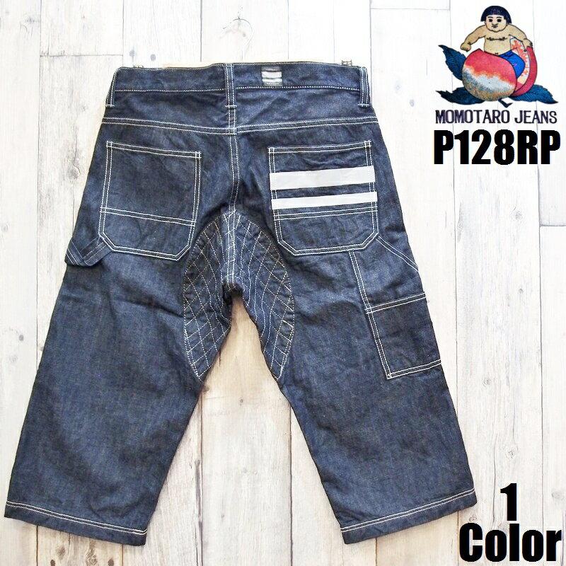 メンズファッション, ズボン・パンツ  MOMOTARO JEANS EASY NAVY P128RP