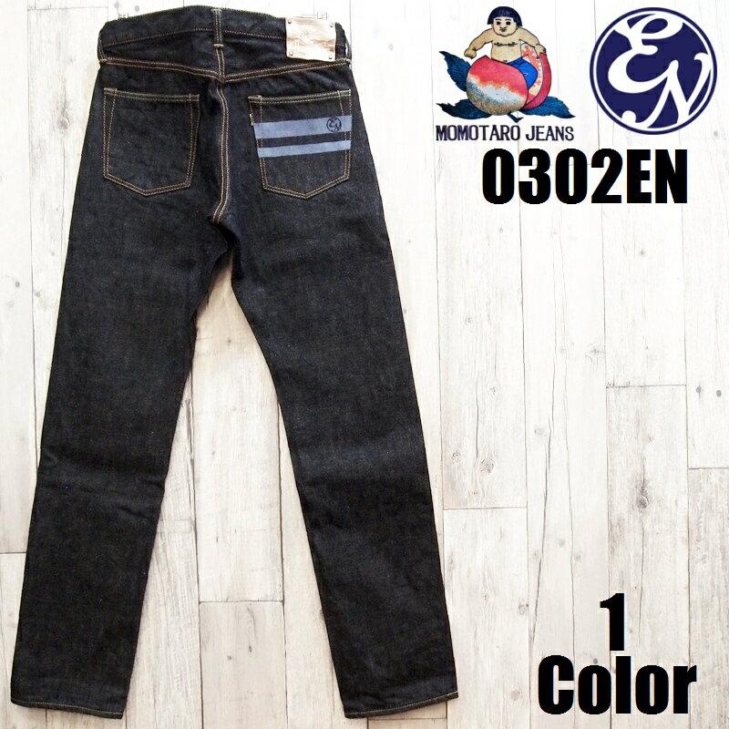 メンズファッション, ズボン・パンツ  EASY NAVY15.7oz MOMOTARO JEANS EASY NAVY 0302EN