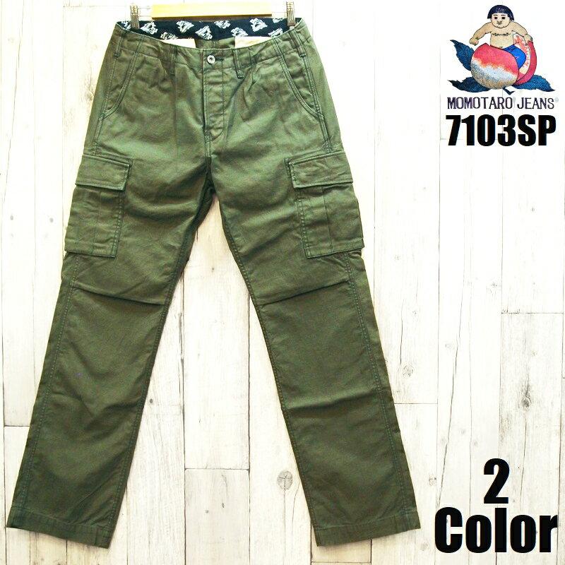 メンズファッション, ズボン・パンツ  MOMOTARO JEANS EASY NAVY 7103SP