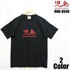 児島ジーンズ'KOJIMAGENES'ロゴプリントTシャツKOJIMAGENESRNB-6540半袖日本製国産メンズアメカジあす楽送料無料