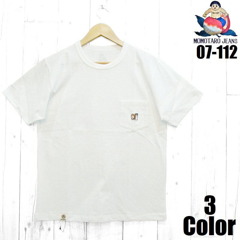 トップス, Tシャツ・カットソー  T MOMOTARO JEANS EASY NAVY 07-112