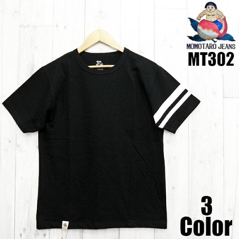 トップス, Tシャツ・カットソー  T MOMOTARO JEANS EASY NAVY MT302