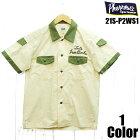 フェローズ2トーンオープンカラーシャツPherrow'sEASYNAVY21S-P2WS1半袖国産日本製ボーリングシャツアロハシャツメンズアメカジあす楽送料無料