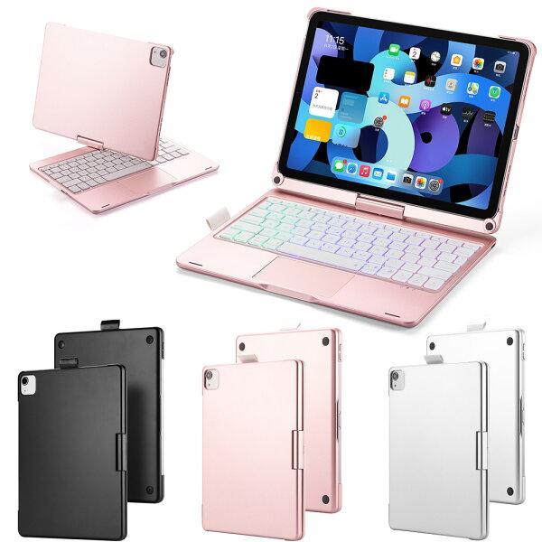 iPadAir4/PRO114G(2020)A2228A2068タッチパッドキーボードカバー360回転仕様バックライトワイヤレス