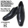愛され続ける伝統のスワールモカ!HIROKO KOSHINO/ヒロコ コシノ ビジネス HK122 紳士靴 ブラック スワールモカ ロングノーズ 3Eワイズ ビジネス 送料無料 ポイント10倍