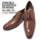 愛され続ける伝統のUチップトゥ!HIROKO KOSHINO...